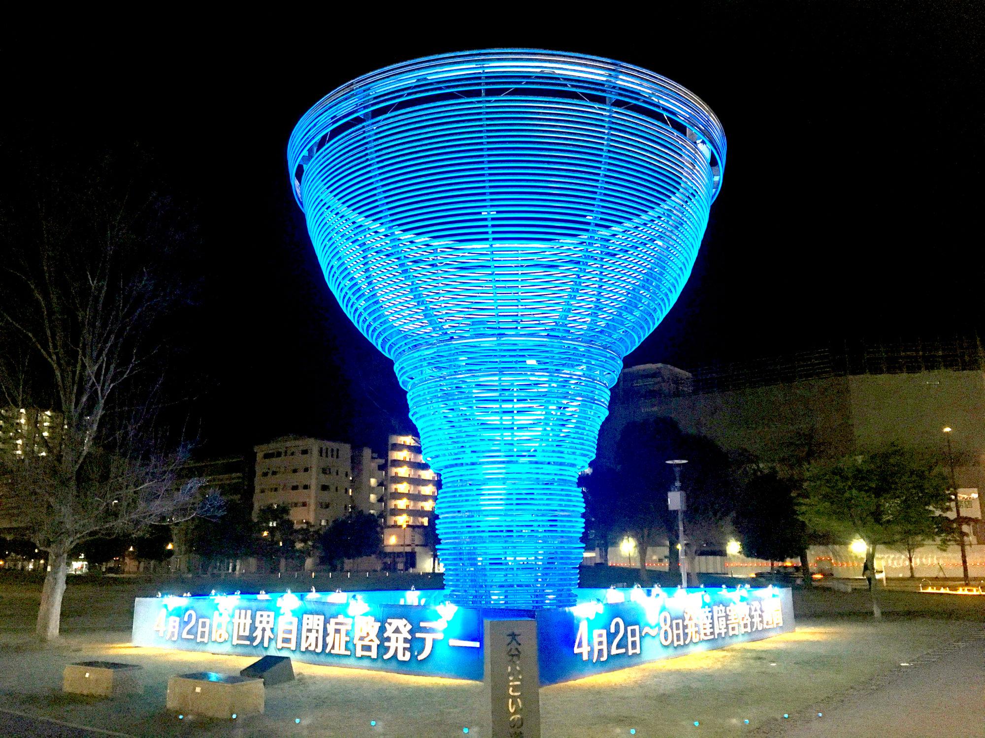 Light It Up Blue@「100年の樹」